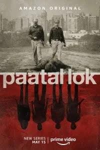 Paatal Lok Free Download