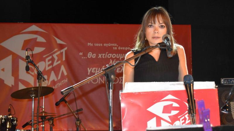 Με μεγάλη επιτυχία το Φεστιβάλ ΚΝΕ - Οδηγητή στην Αλεξανδρούπολη