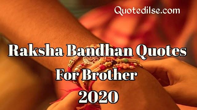 Raksha Bandhan Quotes For Brother 2020