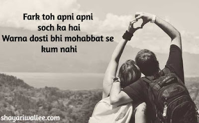 gulzar shayari on dosti