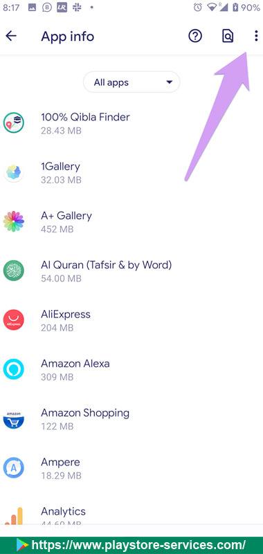 طريقة استرجاع متجر جوجل بلاي من على شاشة جهازك الاندرويد من على جهازك الاندرويد