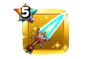 星ドラ 星神の剣