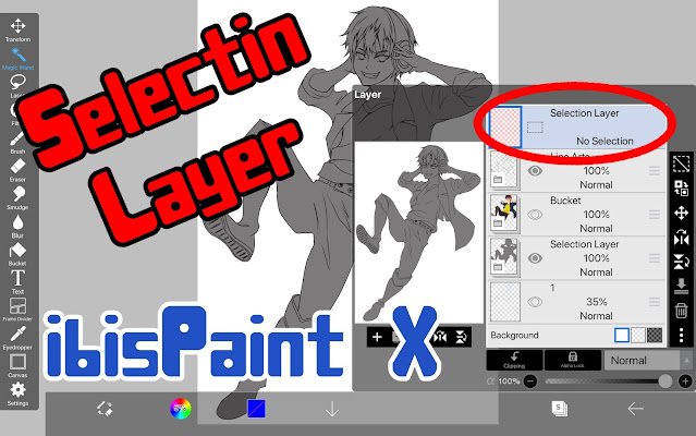 How to Use the Selection Layer in ibisPaint X