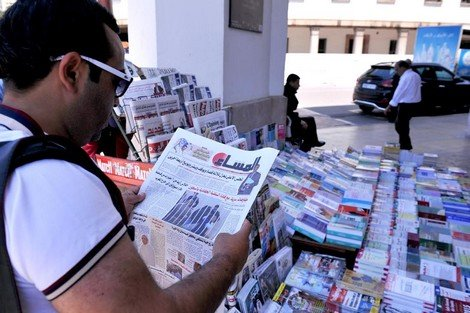أقوال الصحف المغربية الصادرة الثلاثاء 02 فبراير