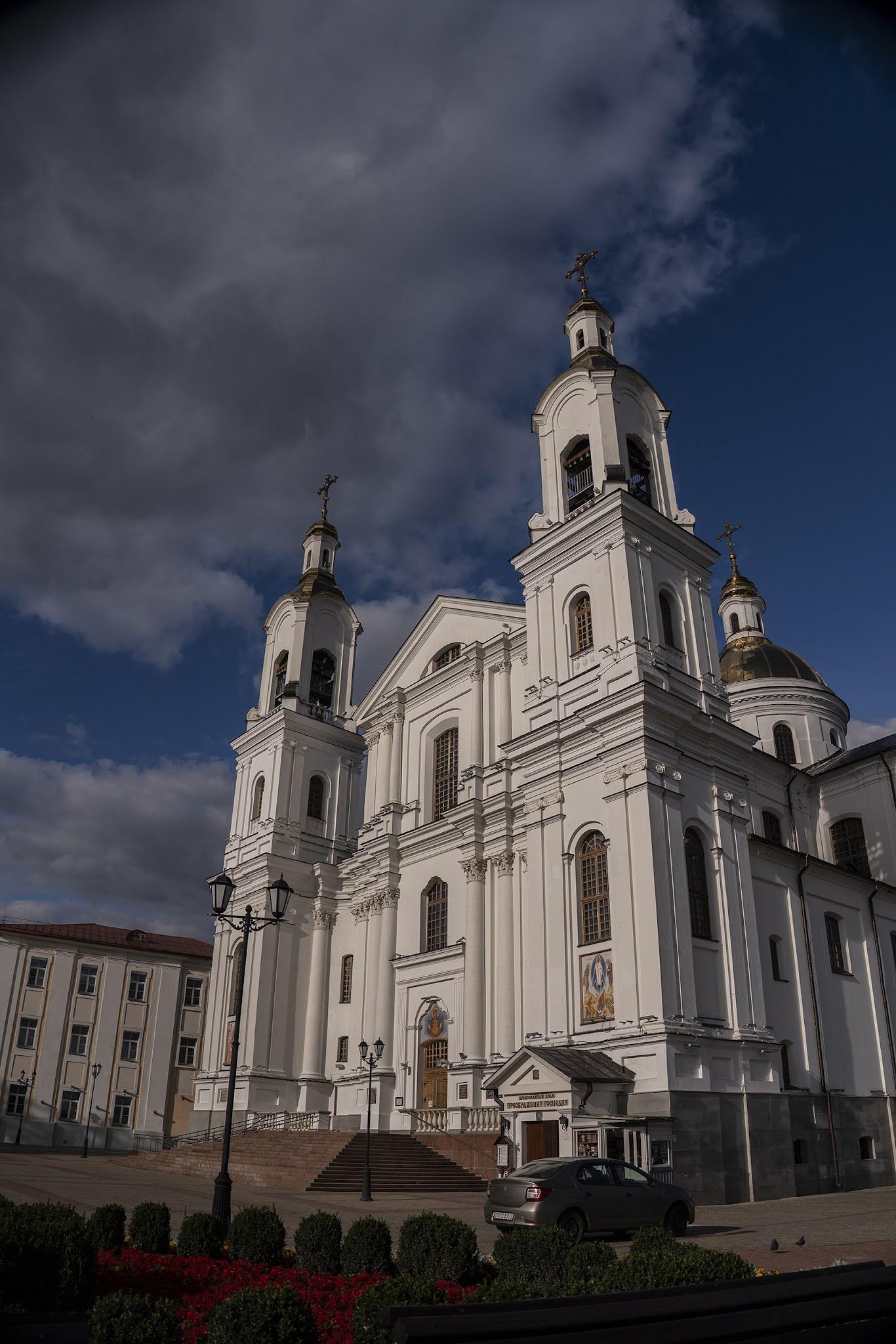 Vitebsk Cathedral Church