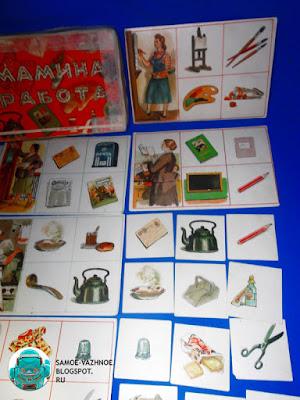 Развивающие игры СССР советские.