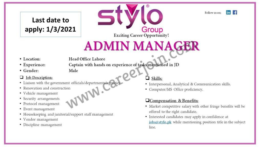 Stylo Shoes Jobs 2021 - Stylo Shoes Jobs in Lahore - Online Apply - jobs@stylo.pk