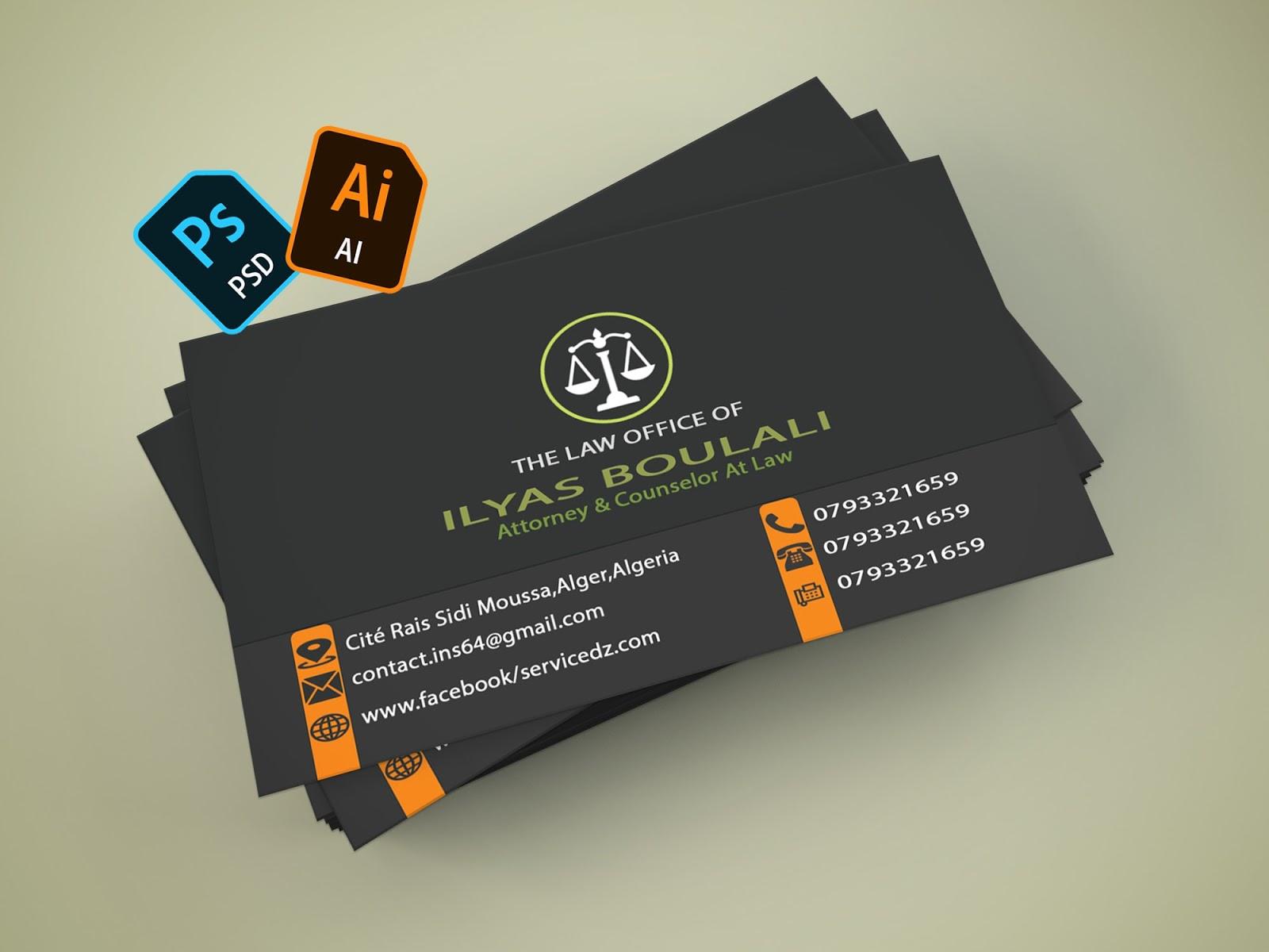 carte de visite- بطاقة أعمال- BUSINESS CARD- CARTE VISITE- كرت شخصي-
