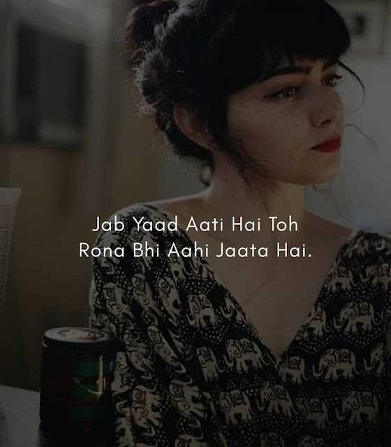 10+ Free download Top Shayari images, Shayar on love