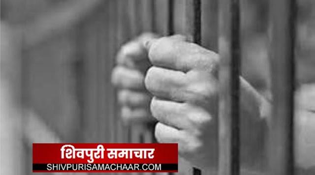 रिश्वत लेकर नांमातरण करने बाले पटवारी कैलाश को 5 साल की जेल देना होगा 12 हजार का जुर्माना