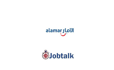 Alamar Foods Egypt Careers | Accountant