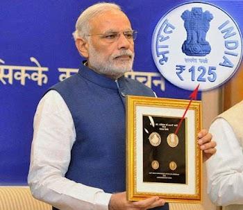 आखिरकार 29 जून को ही क्यों लॉन्च हो रहा है 125 रुपए का सिक्का, जानिए वजह