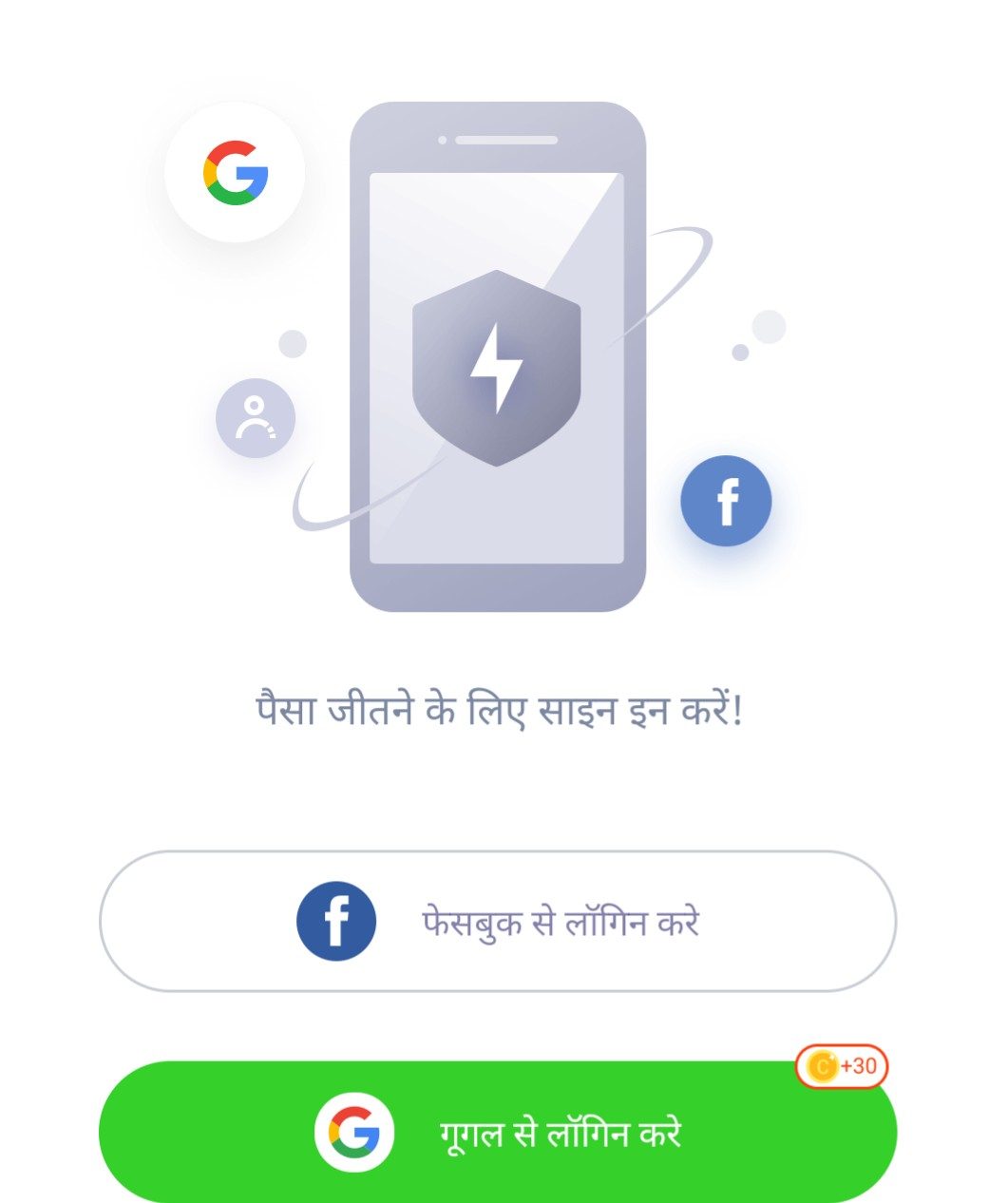 VClip App Loot