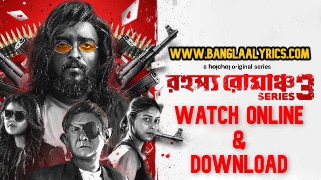 Rahasya Romancho Season 3 Free Download & Watch Online