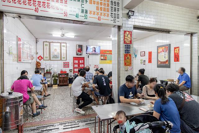 MG 6669 - 蔡家豆花,忠孝夜市30年人氣老店,半夜1點也能透心涼,還能吃到刈包、米血糕與小籠包!
