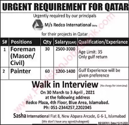 New Foreign Jobs in Redco International Qatar Jobs 2021 | Walk In Interview