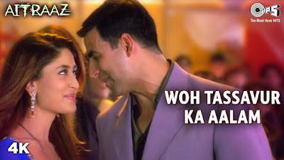 Woh Tassavur Ka Aalam Song Lyrics