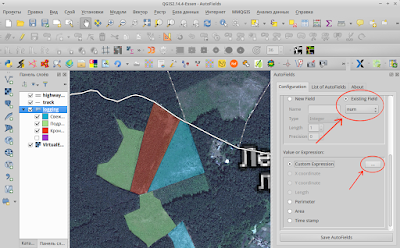 autofields qgis configuration - Existing Field - Custom Expression - field num