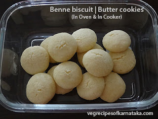 Benne biscuit recipe in Kannada