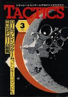 TACTICS magazine (issue 3, May 1982)