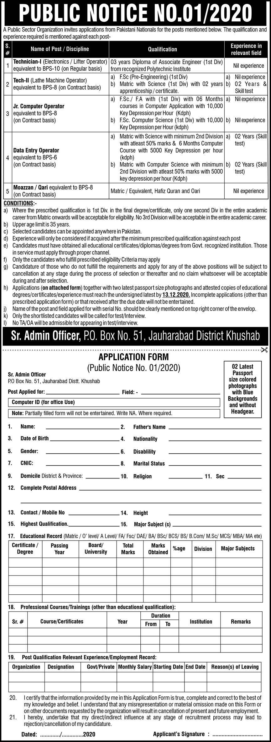 P.O Box 51 Khushab Jobs 2020