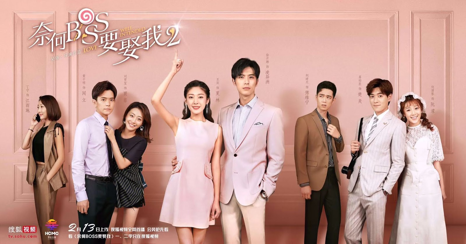 Nonton Download Well Intended Love Season 2 (2020) Sub Indo