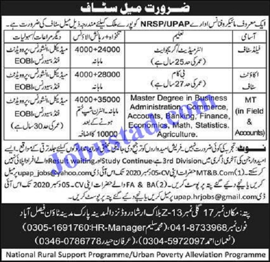 nrsp-jobs-2020-application-from