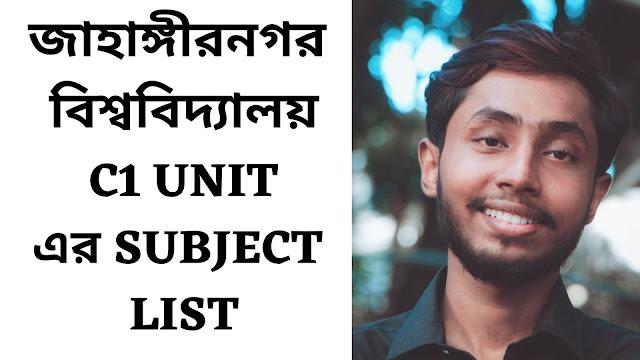 Jahangirnagar University C1 Unit Subject List - JU C1 Unit Subject List