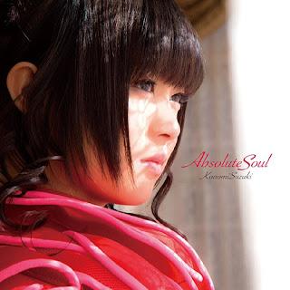 Absolute Soul by Konomi Suzuki [LaguAnime.XYZ]