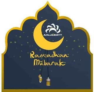 """stiker masjid untuk bulan ramadhan"""