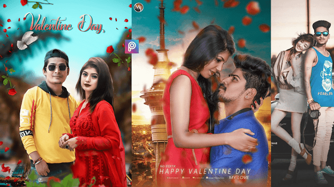 Valentine Day Editing Background & Png Download