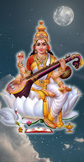 saraswathi devi images full hd
