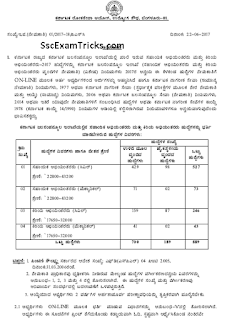 KPSC AE JE Recruitment notice