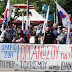 Σωματείο Επισιτισμού-Τουρισμού Ν.Ιωαννίνων:Απεργία 10 Ιούνη -Συλλαλητήριο αύριο