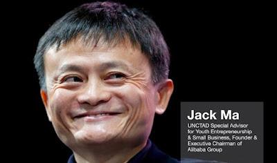"""""""แจ็ค หม่า"""" (Jack Ma)"""