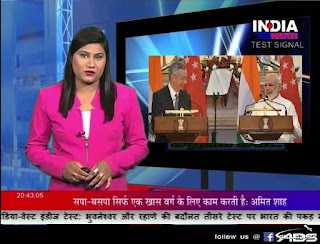 India Watch Hindi News Channel Now available on ABS Freedish