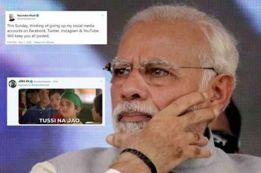 PM modi tweeted People started giving such reactions