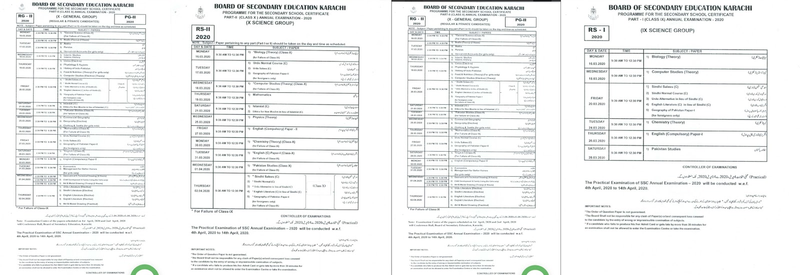 BISE Karachi 9th 10th class Date Sheet 2020