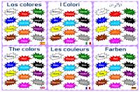 TheColors LesCouleurs Farben LosColores IColori %25D8%25A7%25D9%2584%25D8%25A3%25D9%2584%25D9%2588%25D8%25A7%25D9%25862 - الألوان - قاموس المدرسة  التونسية 6 لغات