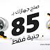 غسالة الاطباق وعملية التنظيف صيانة ايديال زانوسى فى القاهرة