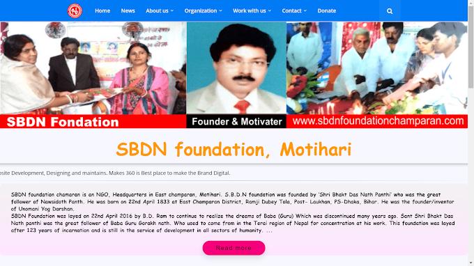 Official website of SBDN foundation motihari