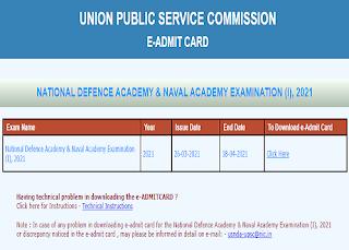 UPSC NDA Admit card download page