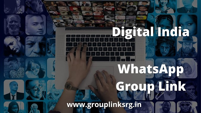 100+ Best Digital India WhatsApp Group Link- Join Now for Free [February 2021]
