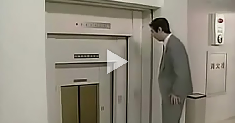 Funniest Japanese Elevator Comedy Skits