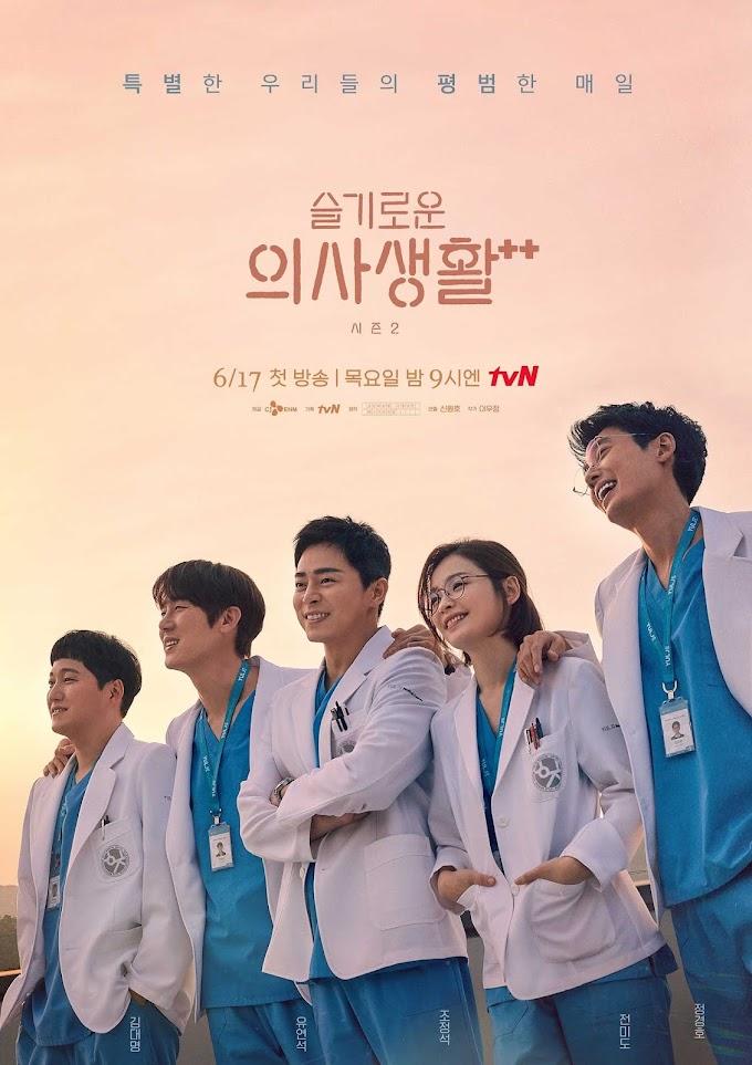 Korean drama,Hospital Playlist 2-The long-awaited second season finally released