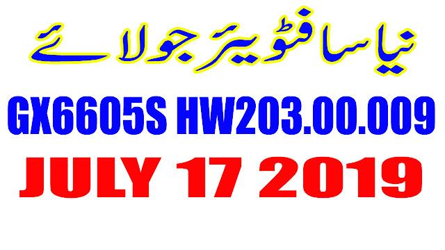 GX6605S HW203.00.009 POWERVU TEN SPORT OK NEW SOFTWARE