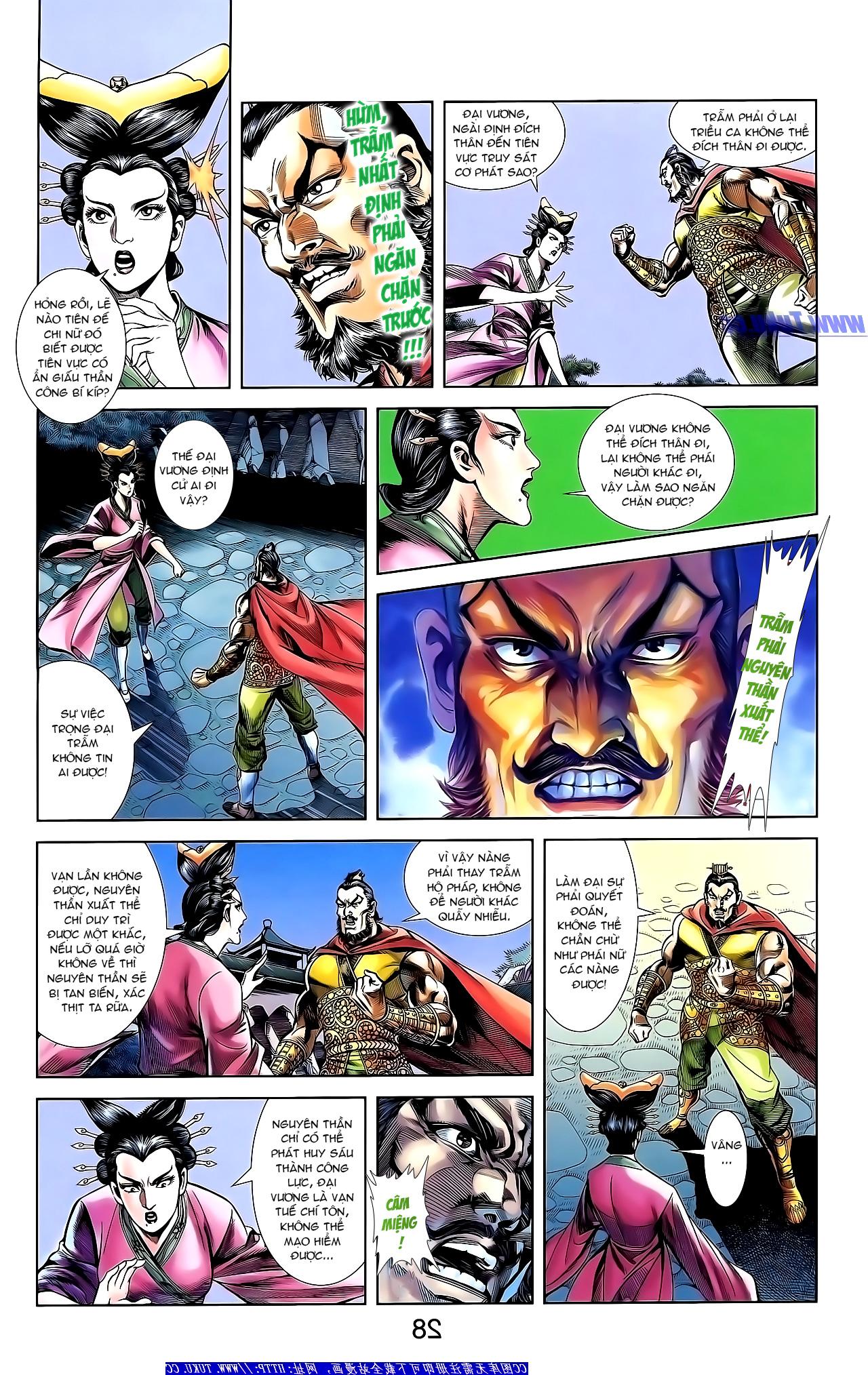 Cơ Phát Khai Chu Bản chapter 153 trang 11