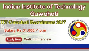 IIT Guwahati Recruitment – 05 Assistant Project Engineer Vacancy