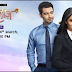 Dahleez ‪Upcoming star plus show, storyline, characters real name