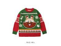 Greedant Ugly Sweater